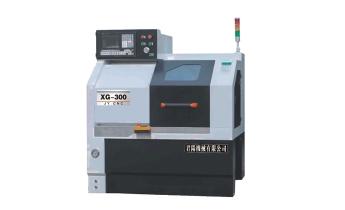 高速线轨数控机床XG-300